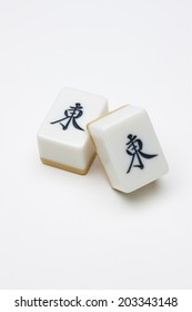 An Image of Mahjong Tile