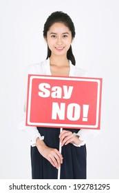 The image of non-smoking in Korea, Asia
