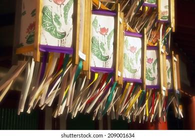 An Image of Obon Lanterns