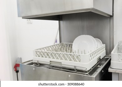 The image of a professional dishwasher