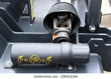The image of the propeller shaft.