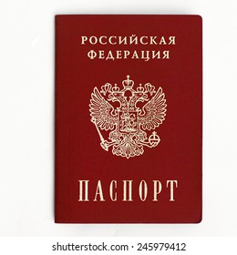 an image of Russian passport on a white background
