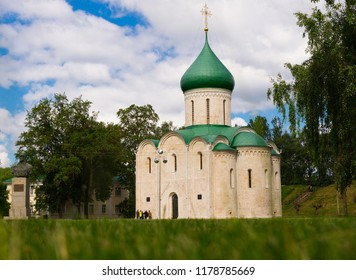 Image of Spaso-Preobrazhensky cathedral in Pereslavl Zalessky,  Russia