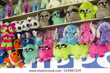 Image Stuffed Toys Win Carnival Game Stock Photo Edit Now