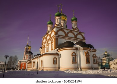 Image of Trinity Sergiev Varnitsky Monastery in the Yaroslavl Region, Russia