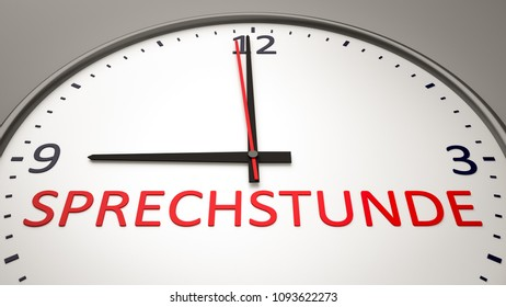 An image of a typical clock with text consultation in german language