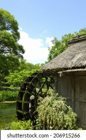 An Image of Water Mill