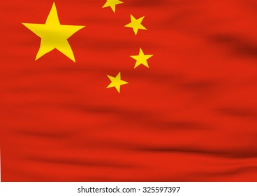 Image of the Waving flag of China