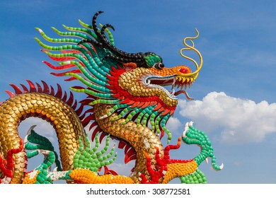 Images Dragon chinese,