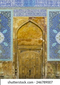 Imam mosque entrance, Isfahan, Iran