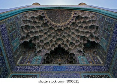 Imam Shah Mosque in Isfahan, Iran