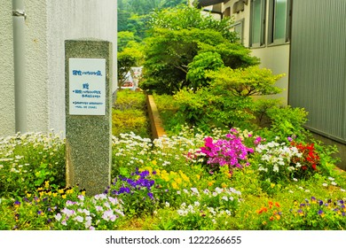 Imari ,Saga ,Japan - May 6th,2015 : Sign of Soroptimist international in Okawachiyama village ,is a worldwide professional women volunteer service organization for peace and improve the lives of women