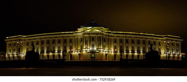 Imperial Academy of arts in Saint Petersburg, Russia