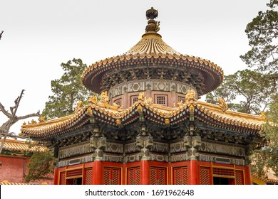 The Imperial Palace, Forbidden City, Beijing, China