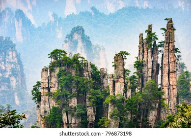 Imperial Pen Peak of Zhangjiajie. Located in Wulingyuan Scenic and Historic Interest Area (Wu Ling Yuan Feng Jing Ming Sheng Qu), Hunan, china.