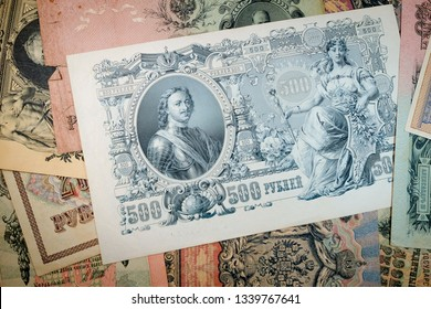 Imperial Russia 500 Rubles of year 1912 with Czar Peter I portrait