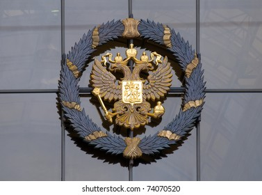 Imperial Russian double eagle with Saint George