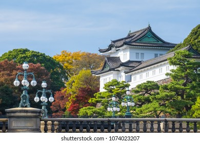 Important places around The Tokyo Imperial Palace,Japan: 26th November 2017