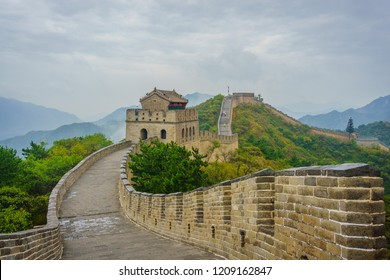 Impressions from Bei Jing and Gerat Wall in China