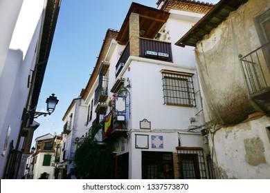 impressions of Granada, Spain