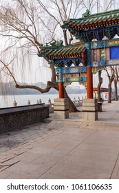 Impressions from imperial Behai Park in Beijing, China in March 2018.
