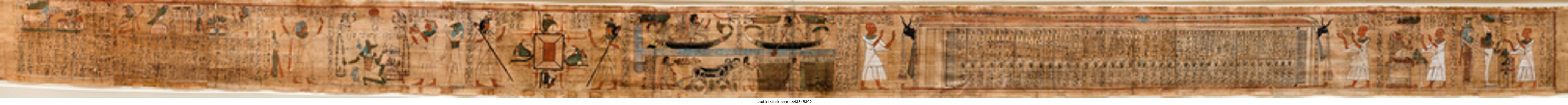 Imy Duat old ancient egyptian book of dead netherworld death