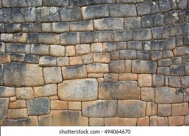 Inca wall in the village Machu-Picchu, Peru, South America