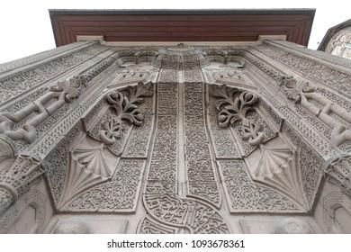 Ince Minareli Medrese (Madrasah with thin minaret) Konya, Turkey