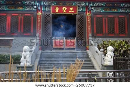 Incense Burner Smoke Stone Lions Wong Stock Photo (Edit Now
