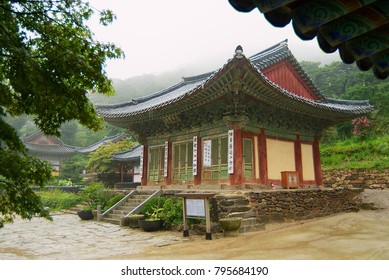INCHEON, KOREA - SEPTEMBER 01, 2008: Exterior of the Jeondeungsa temple buildings on a rainy day in Incheon, Korea.