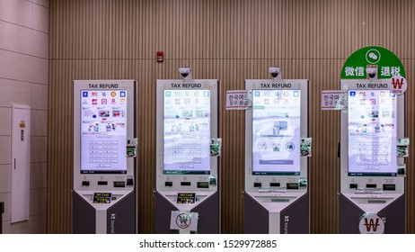 Incheon \ South Korea - 14 September 2019: Rows of self service sale tax refund machines at airport terminal