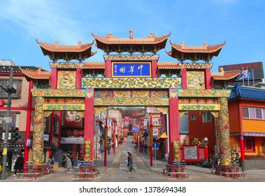 Incheon, South Korea - April 11, 2019: Incheon China town located in Jung-gu district of incheon, South Korea.