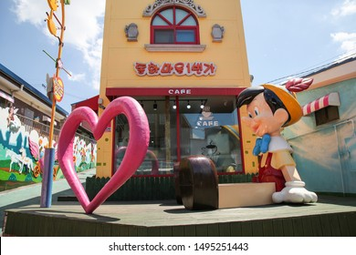 Incheon, South Korea - August 11 2019: Pinocchio in Love Statue on the Street in  Songwol-dong Fairy Tale Village
