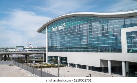 Incheon, South Korea - August 2018: View of Terminal 2 at Incheon International Airport ICN, the largest airport in South Korea.