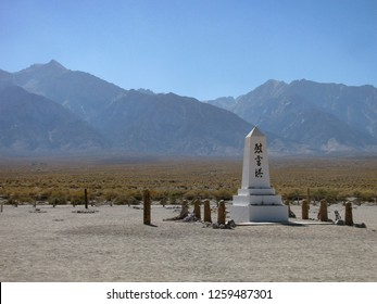 """Independence, California USA - September 11, 2018: Manzanar Relocation Center cemetery monument, Sierra Nevada mountains in background. Japanese characters read """"Soul Consoling Tower."""