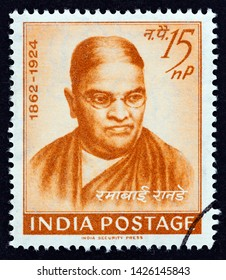 INDIA - CIRCA 1962: A stamp printed in India issued for the 100th anniversary of the birth of Ramabai Ranade, Social Reformer shows Ramabai Ranade, circa 1962.