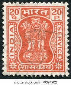 INDIA - CIRCA 1967: A stamp printed in India, shows the Capital of Asoka Pillar, circa 1967