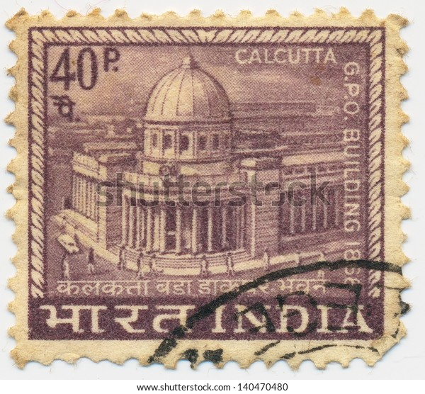 India Circa 1968 Stamp Printed India Stock Photo (Edit Now) 140470480