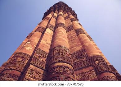 India, Deli, Kutub Minar Tower