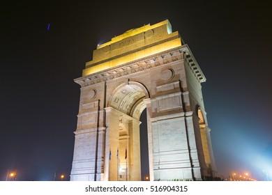 India gate a war memorial at Delhi