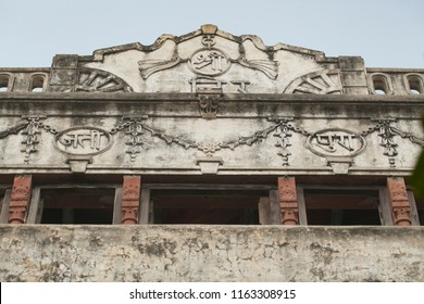 India, Govardhan, October 2016 :facade old abandoned temple in India