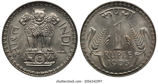 India Indian coin 1 one rupee 1975, Asoka lion pedestal flanked by country name in two languages, value and date flanked by stylized grain stalks,