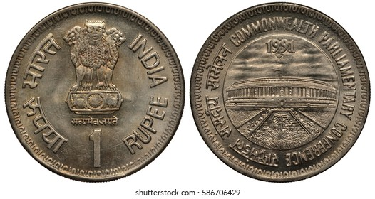 1 Rupee Coin Images Stock Photos Amp Vectors Shutterstock