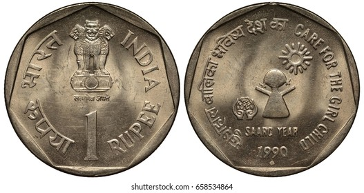 India Indian coin 1 one rupee 1990, subject SAARC Year, Care for the Girl Child, arms, lions on capital with lotus flower and bull, value below, stylized gild child rejoicing sun, emblem at left,