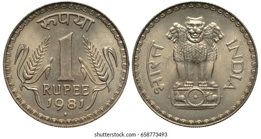 India Indian coin 1 one rupee 1984, regular issue, value and date flanked by grain ears, Asoka lion pedestal,