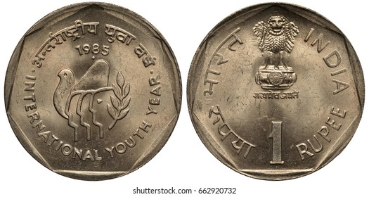 India Indian coin 1 one rupee 1985, subject International Youth Year, stylized faces in front of bird, value under Asoka lion pedestal,