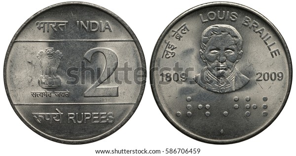 India Indian Coin 2 Two Rupees Stock Photo Edit Now 586706459
