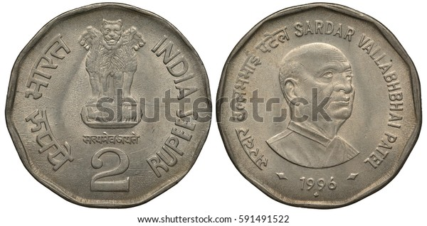 India Indian Coin 2 Two Rupees Stock Photo Edit Now 591491522