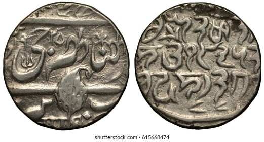 India Indian Kashmir province silver coin 1 one rupee 1935, ruler Ranbir Singh, Srinagar mint, face value and country name in Arabic,