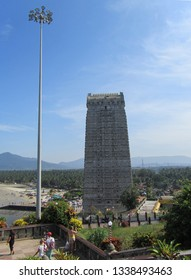 India, the state of Karnataka, the city of Murdeshwar. November 16, 2014 Gopuram - gate tower in the temple fence of Hindu temples, a distinctive feature of Indian medieval architecture